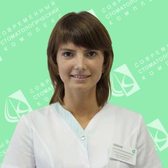 Константинова Людмила Михайловна  - фотография