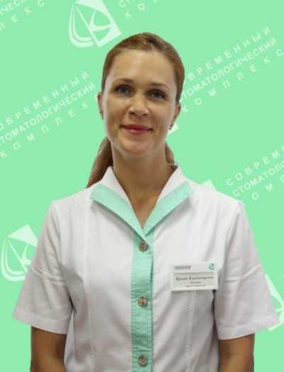 Янкина Ирина Владимировна - фотография