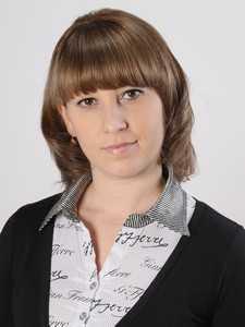 Киршина Любовь Александровна - фотография