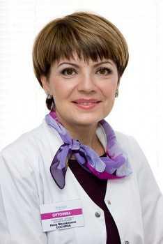 Соснина Нина Михайловна - фотография