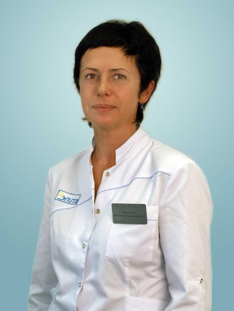 Петренко Наталия Владимировна - фотография